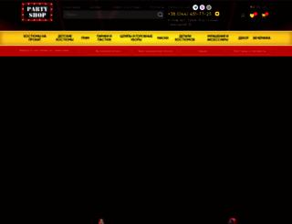 partyshop.com.ua screenshot
