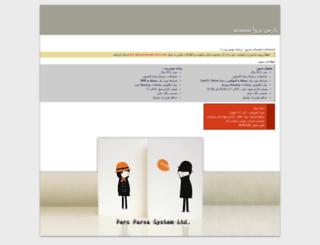 parvasystem.com screenshot