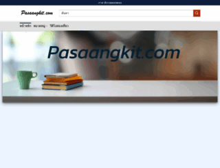 pasaangkit.com screenshot