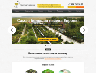 paseka.com.ua screenshot