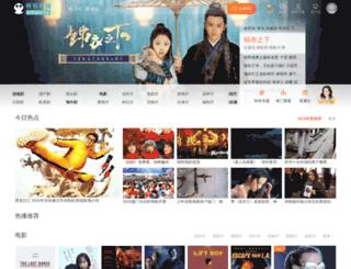pasolambak.com screenshot