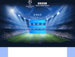 passerinesports.com screenshot