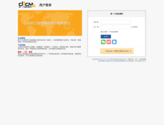 passport.d1cm.com screenshot