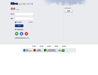 passport.liba.com screenshot