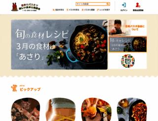 pasta.or.jp screenshot