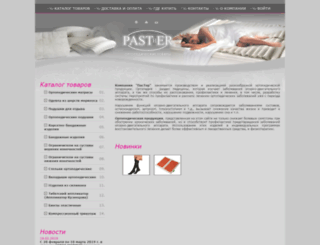 pasterspb.ru screenshot