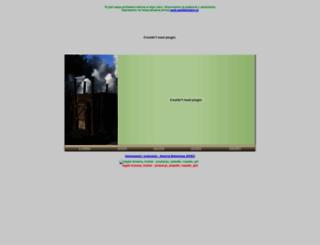 patimex.com screenshot