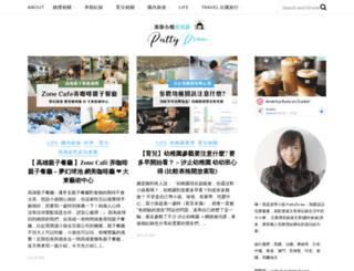 pattydraw.com screenshot