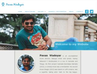 pavanwadeyar.com screenshot