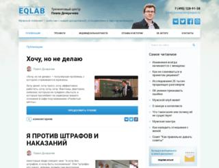 paveldomrachev.ru screenshot