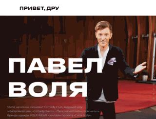 pavelvolya.com screenshot