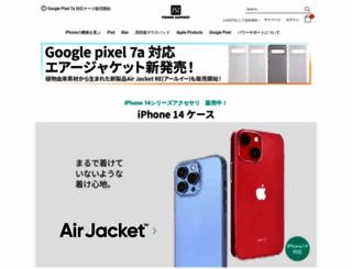 pawasapo.co.jp screenshot