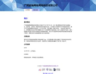 pay88.cn screenshot