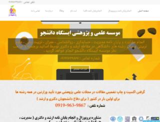 payanname.com screenshot