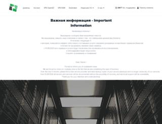 paylicense.ru screenshot