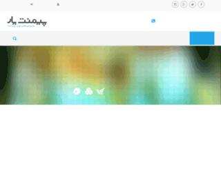 paymentyar.ir screenshot