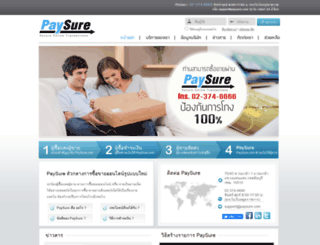 paysure.com screenshot