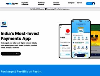 paytmonline.com screenshot