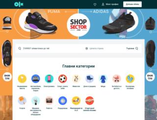 pazardzik.olx.bg screenshot