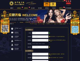pazebo.com screenshot