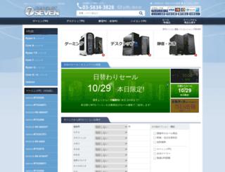 pc-seven.jp screenshot