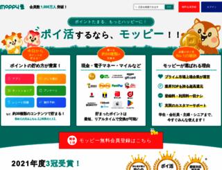 pc.moppy.jp screenshot