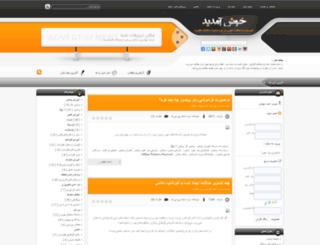 pcaid.loxblog.com screenshot