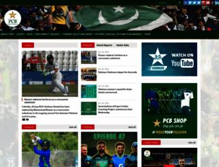 pcb.com.pk screenshot