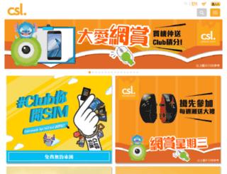 pccw-hkt.com screenshot