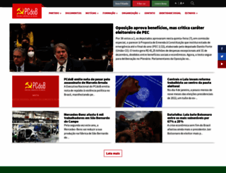 pcdob.org.br screenshot