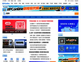 pcedu.pconline.com.cn screenshot