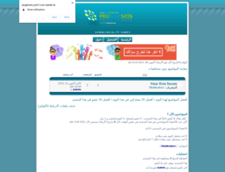 pcgames.activoforo.com screenshot