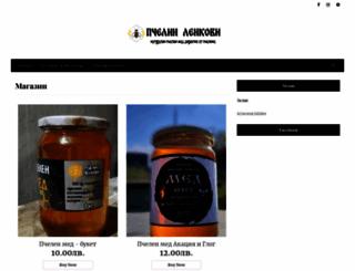 pchelen-med.com screenshot