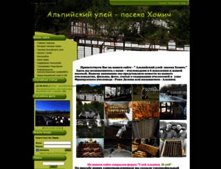 pchelhom.ru screenshot