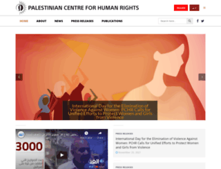 pchrgaza.org screenshot
