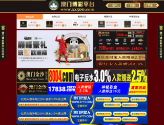 pcsentinelsoftware.com screenshot