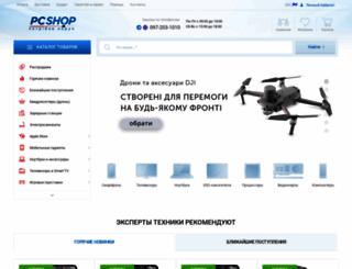 pcshop.ua screenshot