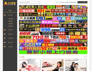 pcsuitedownload.net screenshot