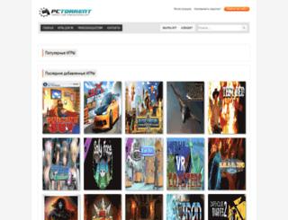 pctorrent.net screenshot