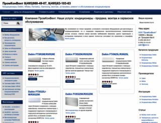 pcv.ru screenshot