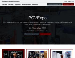 pcvexpo.ru screenshot