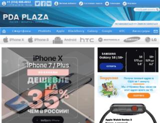 pdaplaza.asia screenshot