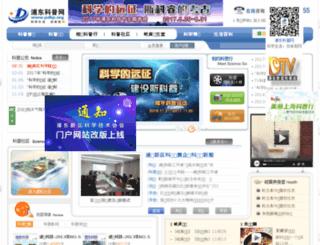 pdkp.org screenshot