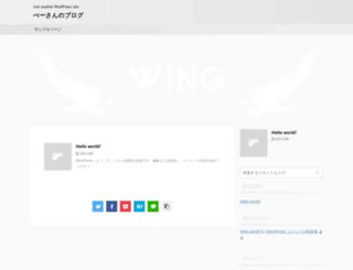 pe-san.com screenshot