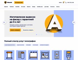 pe4a.ru screenshot