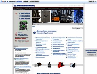 pea.ru screenshot