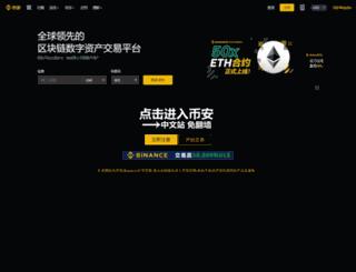 pearlotica.com screenshot