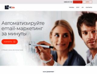 pechkin-mail.ru screenshot