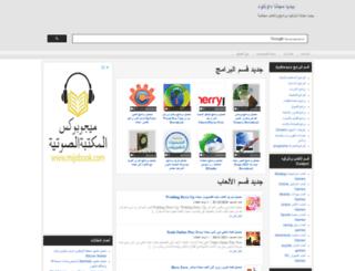 pediadownload.com screenshot