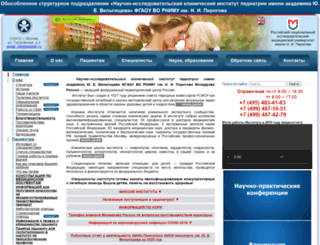 pedklin.ru screenshot